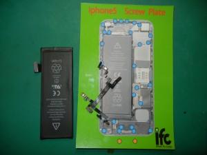 iPhone5 スリープボタン不良修理 バッテリー交換 セット修理×2台 修理しました。