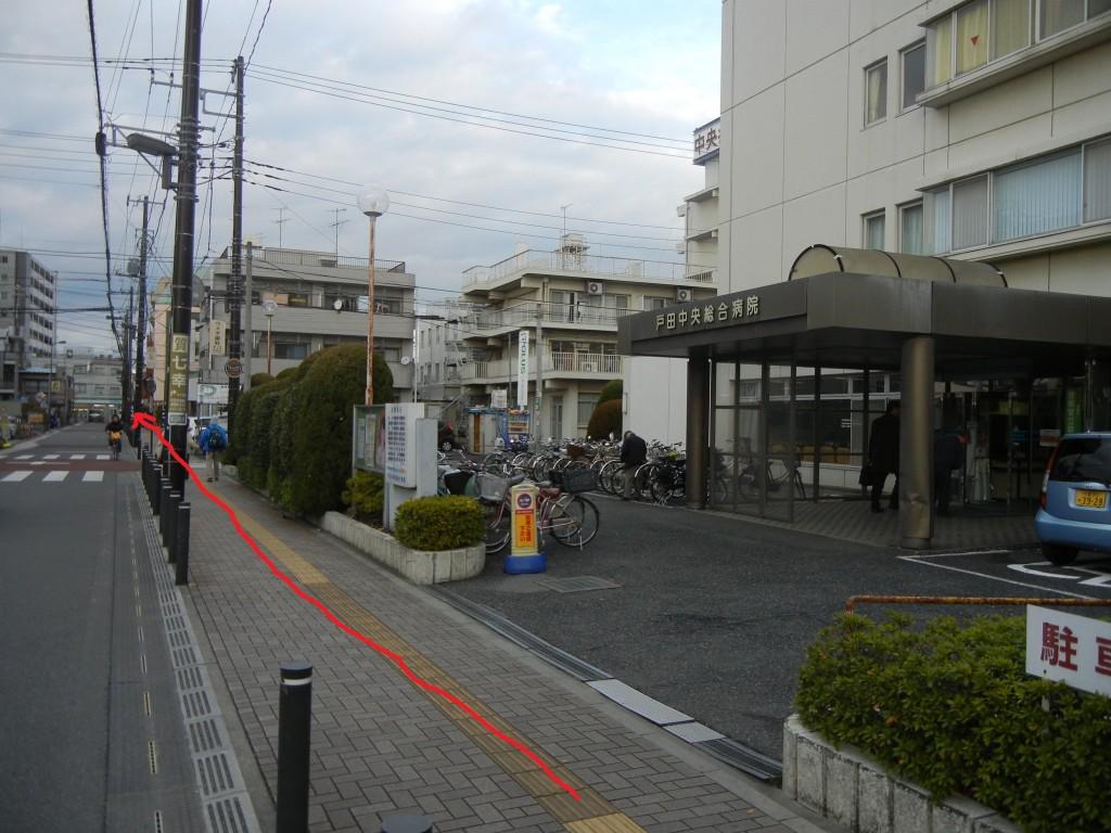 6戸田中央総合病院
