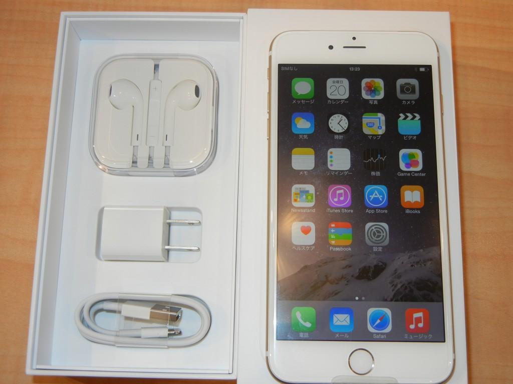 iPhone6plus買取20150220