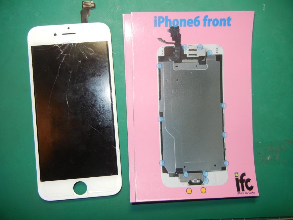 iPhone6ガラス割修理