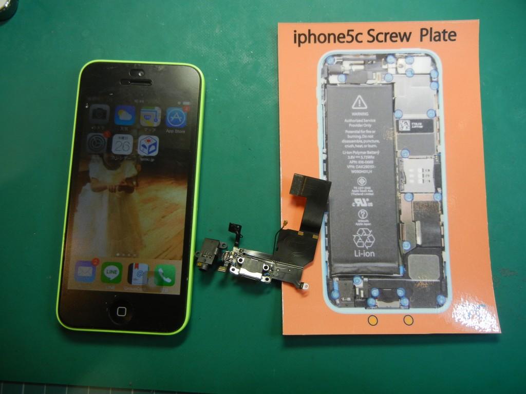 iPhone5ホームボタン使えない