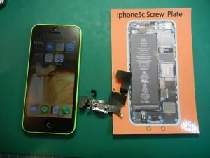 iPhone5 ホームボタン不良 iFC埼玉戸田店