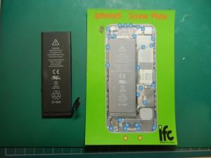 iPhone6ガラス割れ修理 iPhone5バッテリー交換修理