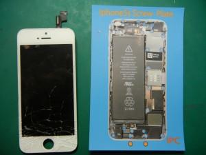 iPhone5Sガラス交換修理ですが白パネルから黒パネルへの変更です。