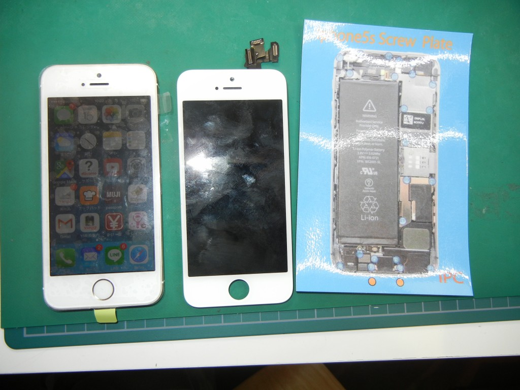 iPhone5Sガラス割れ修理 戸田
