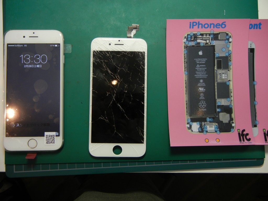 iPhone6ガラス割れ修理はiFC埼玉戸田店