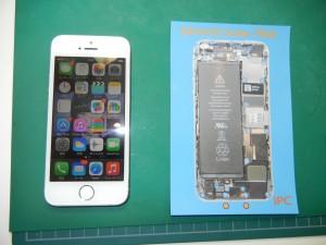 iPhone5S液晶異常 修理 ありがとうございます。