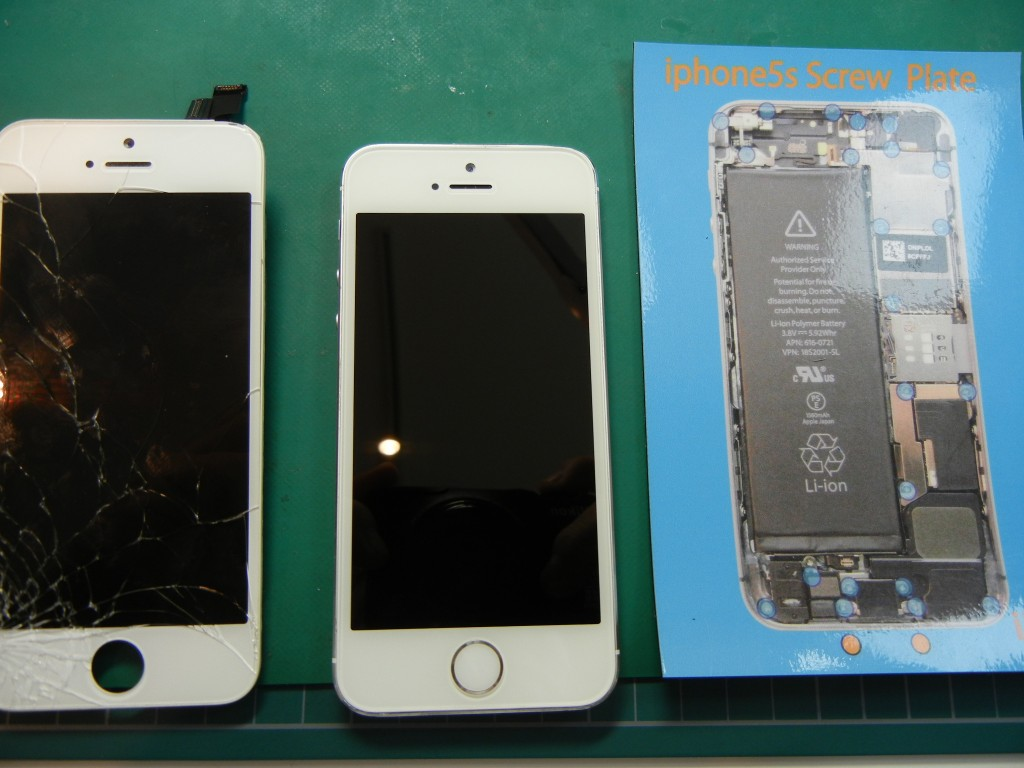 iPhone5Sガラス割修理はiFC埼玉戸田店1