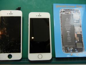 iPhone5S ガラス割れ フレーム修正が必要なケース
