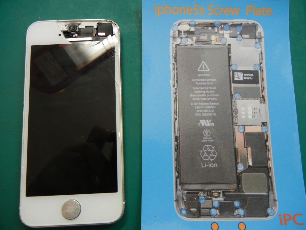 iPhone5S液晶破損修理はiFC埼玉戸田店へ