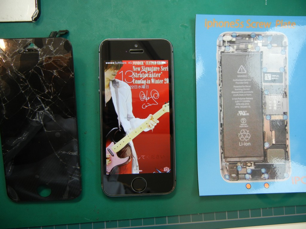 iPhone5Sガラス割修理はiFC埼玉戸田店