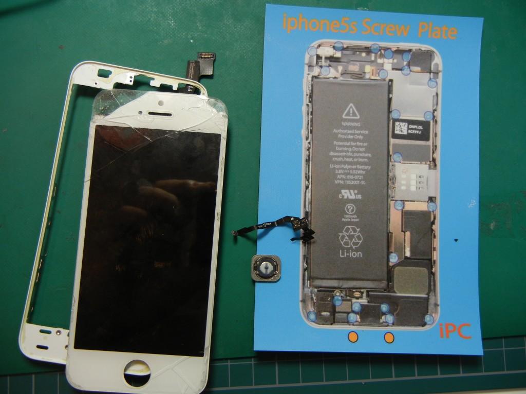 iPhone5S 液晶破損 ホームボタン故障修理はiFC埼玉戸田店