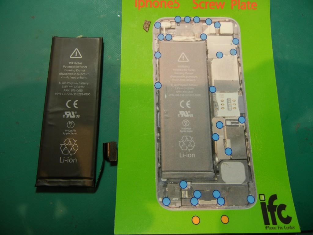 iPhone5 バッテリー交換修理はiFC埼玉戸田店