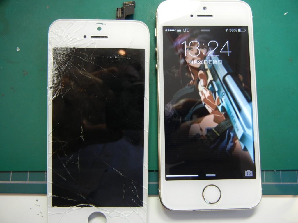 iPhone5Sガラス割修理はiFC埼玉戸田店2