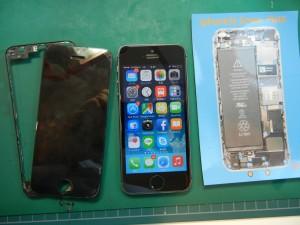 iPhoneの裏ワザ大特集がすげえええええwww iPhone5Sガラス割れ修理