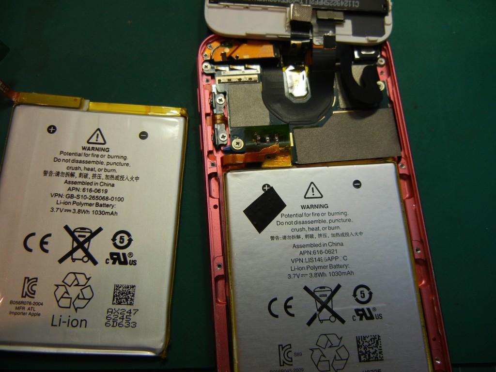 iPodTouch5ガラス割れ修理はiFC埼玉戸田店  (2)