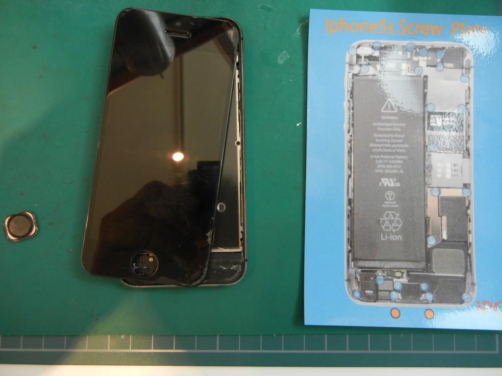 iPhone5Sホームボタン修理はiFC埼玉戸田店