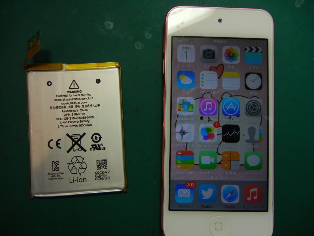 iPodTouch5ガラス割れ修理はiFC埼玉戸田店  (3)