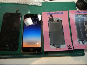 iPhone内のクレジットカード情報を公衆無線LAN経由で盗み出せることが判明/iPhone6ガラス割修理