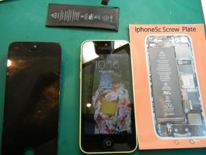 iPhone5Cガラス割バッテリー交換修理/上海問屋、拡大鏡付きのスマートフォンスタンド