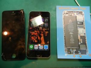 iPhone5Sガラス割れ修理 / 「ガリガリ君」味の歯磨き粉 ライオン、夏の限定商品