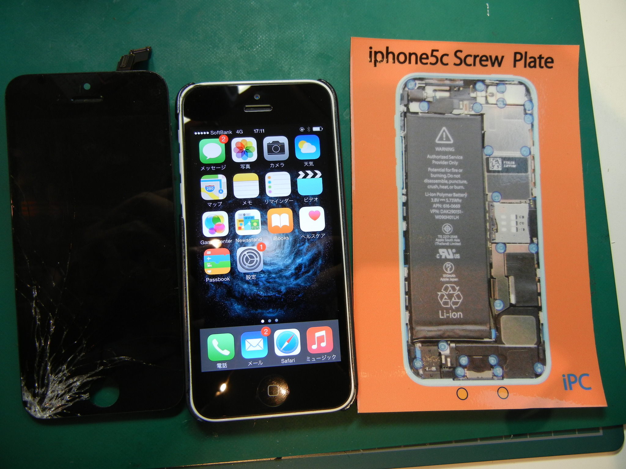 iPhone5Cガラス割れ修理はiFC埼玉戸田店0703