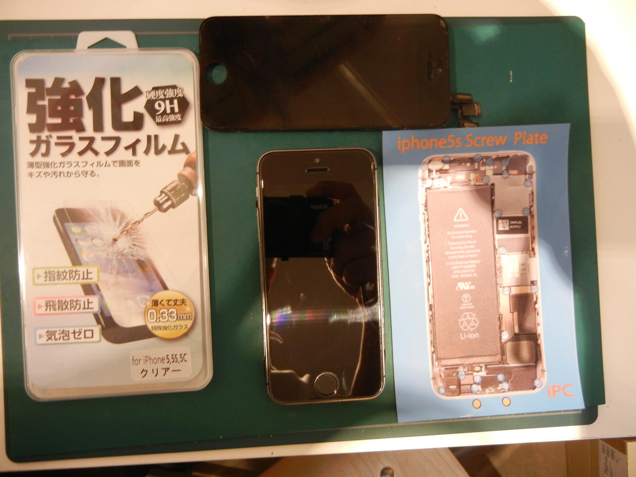 iPhone5Sガラス割修理はiFC埼玉戸田店0721