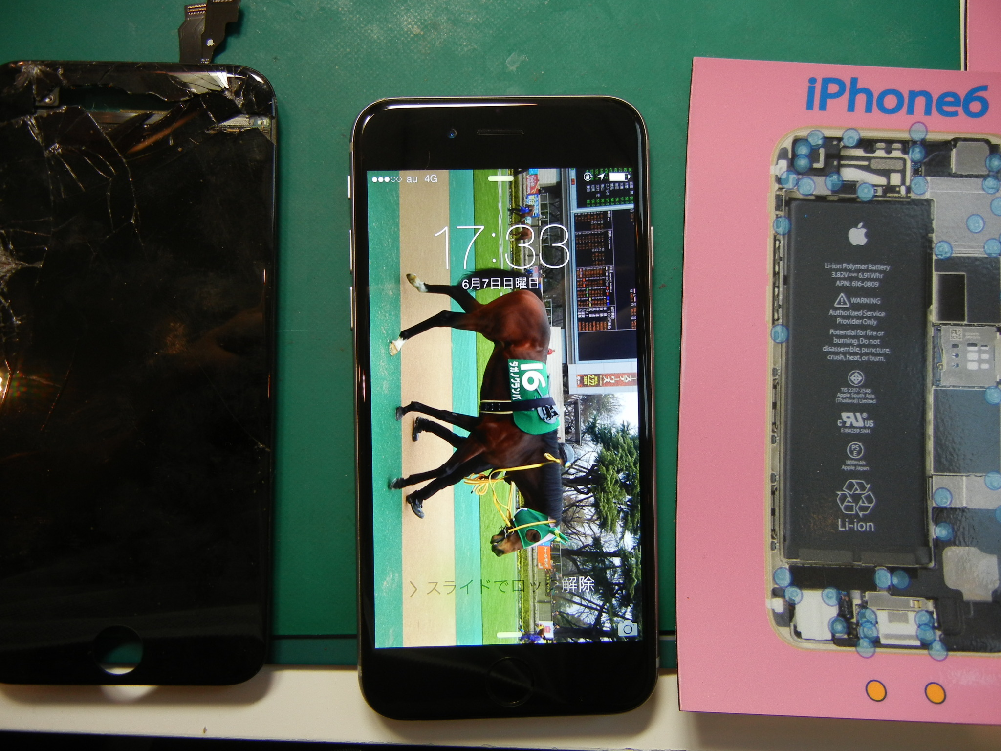 iPhone6ガラス割れ修理はiFC埼玉戸田店0701