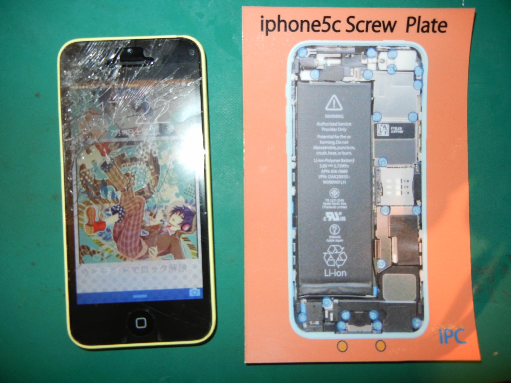 川口のiPhone5Cガラス割れ交換修理はiFC埼玉戸田店0925