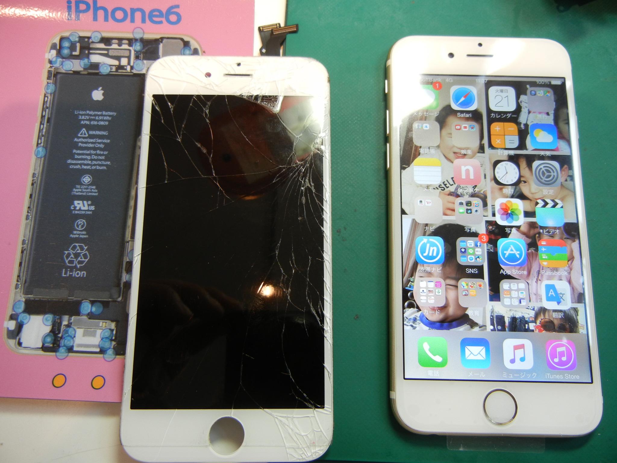 新座市のiPhone6ガラス割れ修理はiFC埼玉戸田店0924