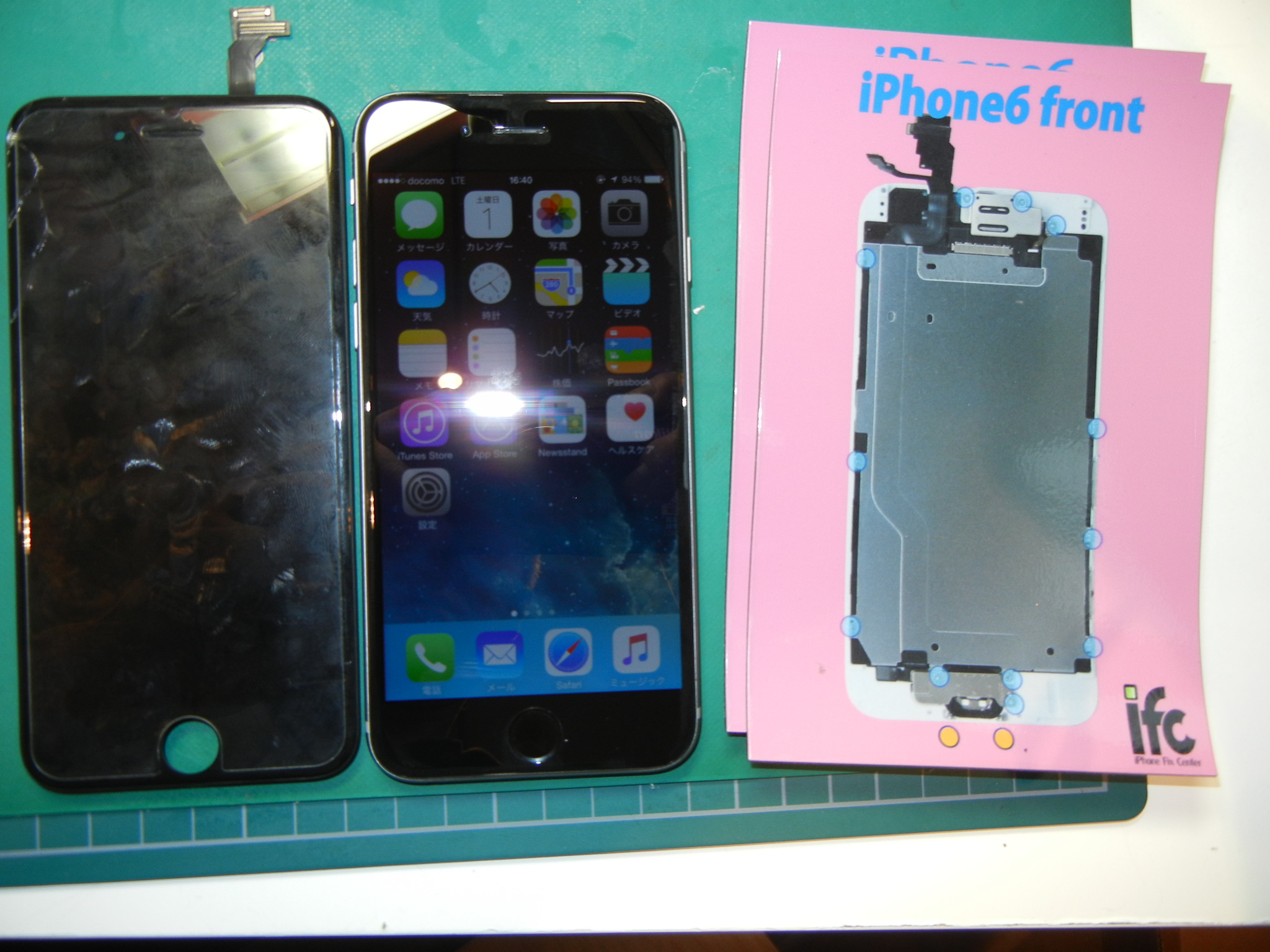 川口市のiPhone6ガラス割れはiFC埼玉戸田店1021
