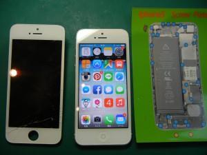 CerevoがiPhoneのアラームを大音量にできるスマートアラーム『cloudiss』を発売/アイフォン5ガラス割れ修理