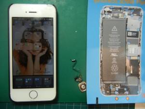 iPhone5S ホームボタン交換修理 川口市のお客様/スマートTSAトラベルロック「AirBolt」