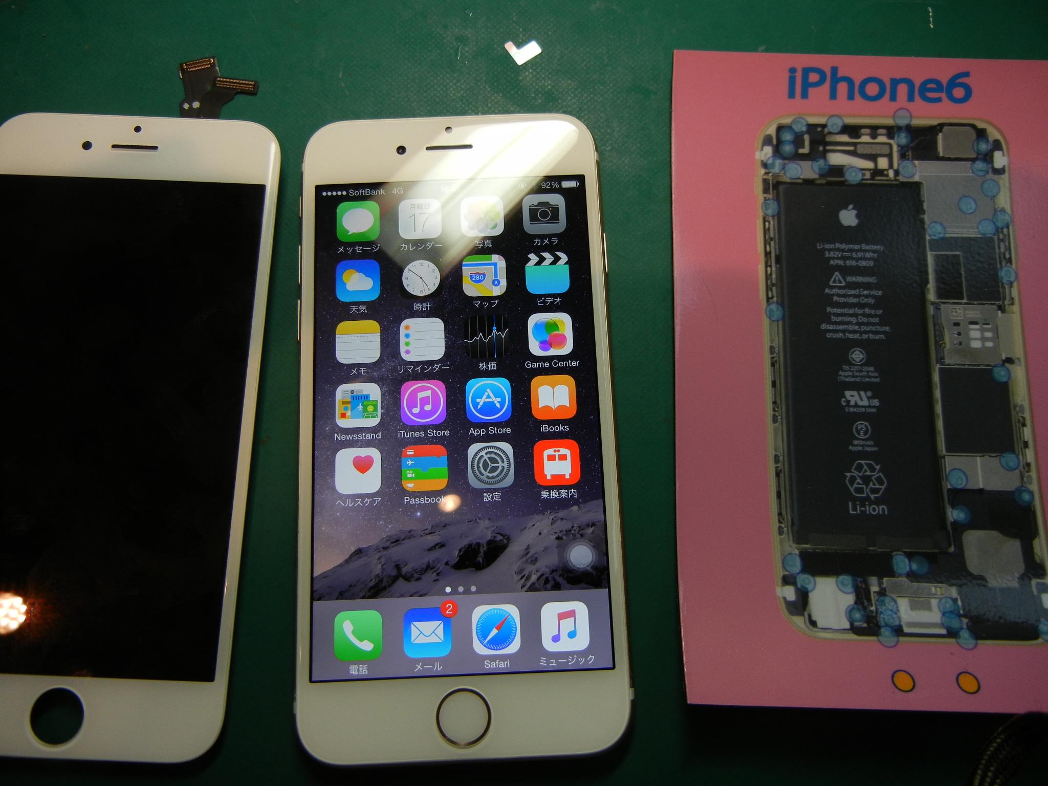 浦和のiPhone6ガラス割れ修理はiFC埼玉戸田店1129