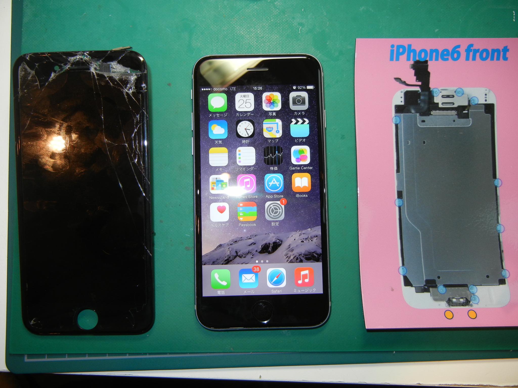 戸田のiPhone6ガラス割れ修理はiFC埼玉戸田店1224