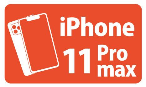 iphoneProMax